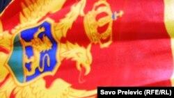 Знамето на Црна Гора