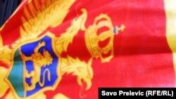 Flamuri i Malit të Zi