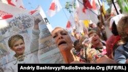 Акція на підтримку Юлії Тимошенко, Київ, 8 серпня 2011 року