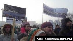 """Транспаранты участников митинга """"За чистое небо"""""""