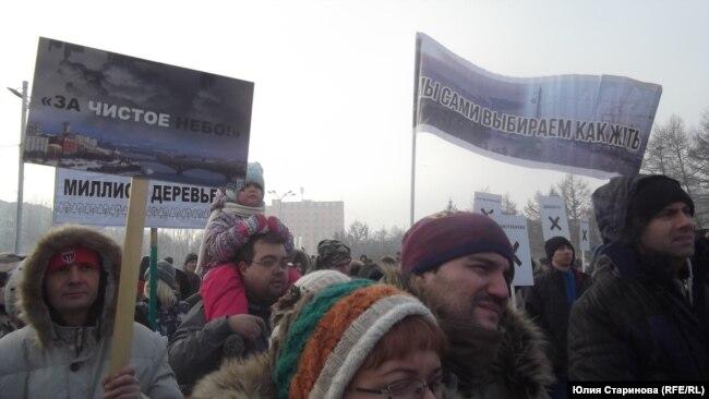 Митинг в Красноярке