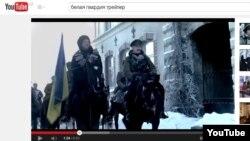 """Урывак з фільму """"Белая гвардыя"""""""