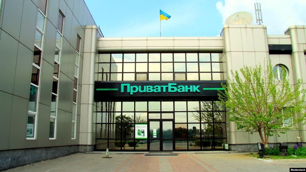 НБУ анонсирует три судебные процессы по делам «Приватбанка» на следующей неделе