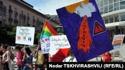 ჰომოფობიასთან ბრძოლის დღე თბილისში, 2012 წლის 17 მაისი