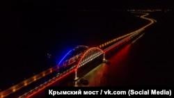 Перевірка архітектурного підсвічування мостового переходу на Керченському мосту, 15 грудня 2019 року