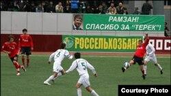 Выиграли хозяева со счетом 1:0. 5 апреля в годовщину инаугурации Рамзана Кадырова. Он болел на трибуне с гостями, все время хватаясь за голову.