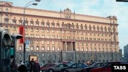 Ռուսաստանի Անվտանգության դաշնային ծառայության շենքը Մոսկվայում, արխիվ