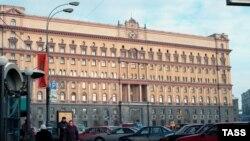 Дафтари марказии ФСБ - Хадамоти федеролии амнияти Русия