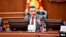 Илустрација - Премиерот Зоран Заев на седница на Влада