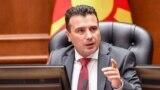 МАКЕДОНИЈА - Претседателот на СДСМ, Зоран Заев е оптимист дека пред распуштање на Парламентот кое би требало да се случи во првата половина на февруари ќе се донесе законот за јавното обвинителство. Тој изјави дека го повикал лидерот на ВМРО-ДПМНЕ, Христијан Мицкоски, да се договорат, а се надева и на поддршка од осумтемина независни пратеници.