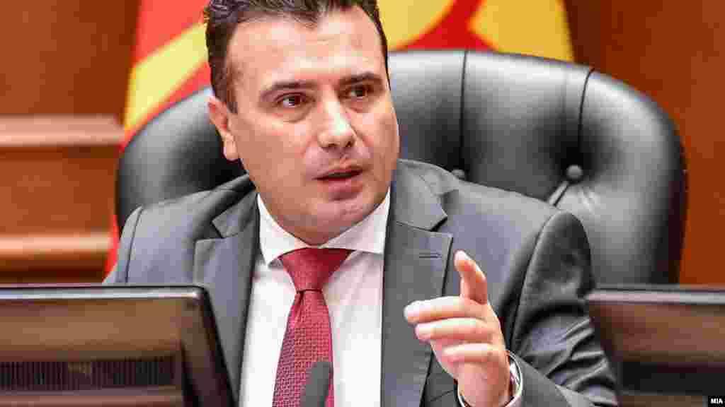 МАКЕДОНИЈА - Премиерот Зоран Заев изјави дека нема намера да поднесе оставка на 3 јануари, ако опозицијата продолжи да ги блокира битните закони во Собранието, како законите за повисоки плати и пензии.