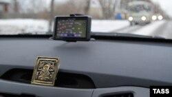 Ռուսաստան - Ավտոմեքենայում տեղադրված GPS սարք, արխիվ