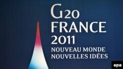 """Девиз нынешнего саммита """"Большой двадцатки"""" - """"Новый мир - новые идеи"""""""