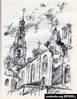 Ілюстрацыя да кнігі Ўладзімера Арлова «Рандэву на манэўрах»