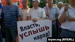 Крымский передел. У севастопольцев отбирают землю | Радио Крым.Реалии