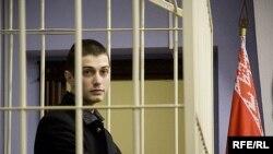 Аляксандар Баразенка ў часе суду 8 сьнежня 2008 году