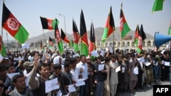 Afghans protested Taliban atrocities on June 2