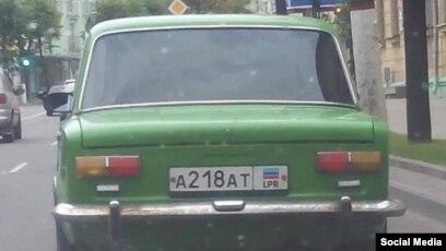 В Могилеве ездит машина с номерами ЛНР
