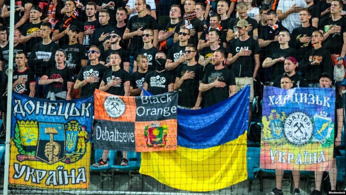 «Динамо» и «Шахтер» выступили с заявлениями по поводу расистских высказываний фанатов