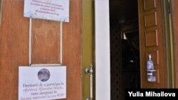 Chișinău. Biserici echipate pentru lupta cu pandemia de coronavirus.