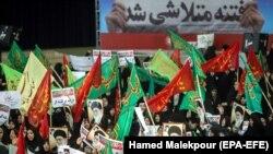 شماری از هواداران جمهوری اسلامی