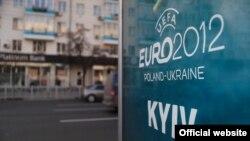 Украина яке аз ду мизбони бозиҳои Euro-2012 мебошад.