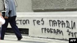 Jedan od grafita u Beogradu