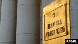 Tabla Hrvatske narodne banke, foto: zoomzg