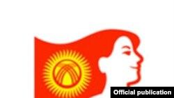 Официальный логотип АЖЗИ