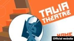 Три постановки гамбургского театра Talia были приглашены на фестиваль «Театральные встречи»
