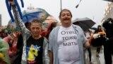 """Татьяна Малкина и Дмитрий Быков на """"Марше матерей"""""""