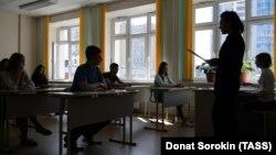 Сдача ЕГЭ по русскому языку в Екатеринбурге