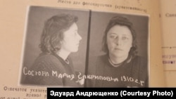 Мария Сосюра, жена украинского поэта Владимира Сосюры. Фотография из ее судебного дела.