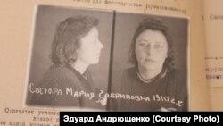 Мария Сосюраның сот қараған жеке ісіндегі фотосуреттері.
