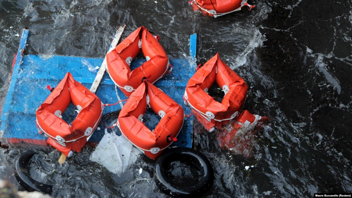На востоке Турции затонула лодка с мигрантами – 7 человек погибли