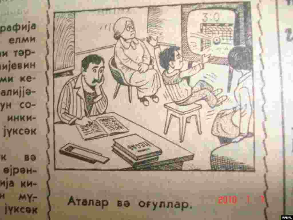 Durğunluq dövrünün karikaturaları #2