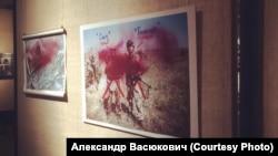 Выставка Александра Васюковича в Сахаровском центре