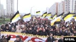 Марш в Москві
