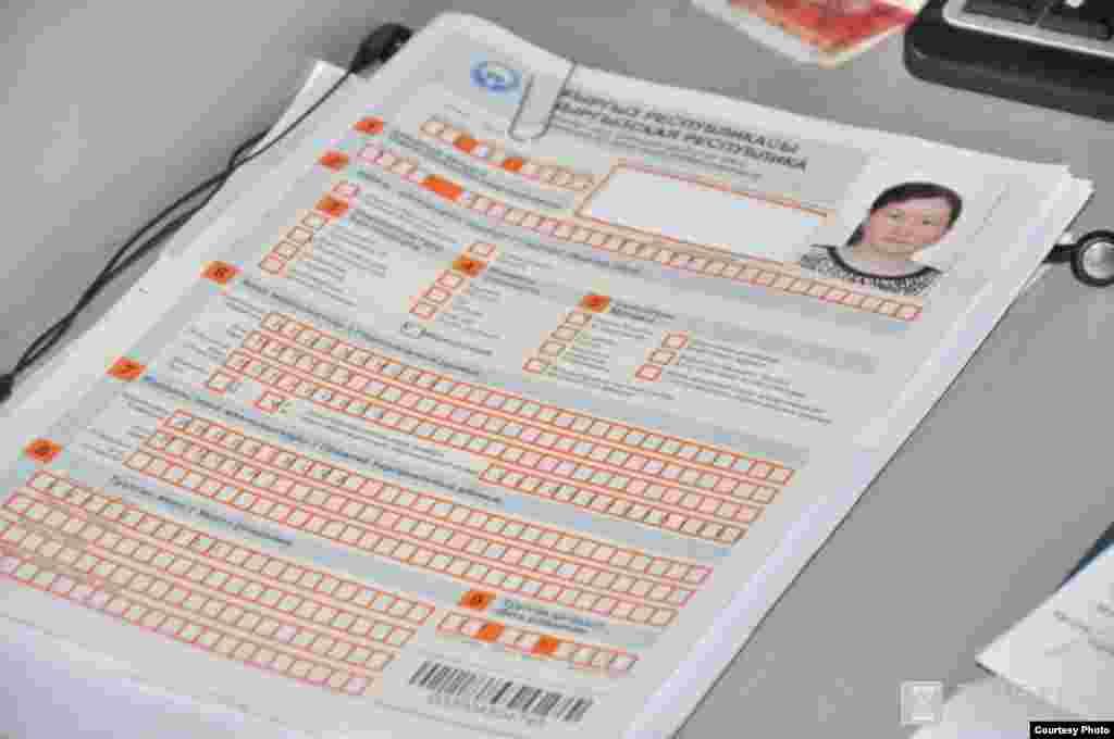 Кыргыз өкмөтү 17-июлдагы жыйынында мамлекеттик типографиянын долбоорун коомчулукка сунуштады.Муну менен өкмөт мамлекеттик типография куруп, ал жерден кыргыз паспортторун жана башка мамлекеттик маанидеги документерди чыгарууну максат кылууда.