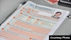 Документы на паспорт гражданина КР