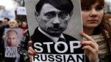 Акція протесту біля посольства Росії в Литві проти російської агресії щодо України. Вільнюс, 3 березня 2014 року