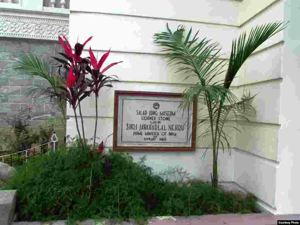 Вход в музей Cаларджанг. Хайдарабад, 24 августа 2013 года.