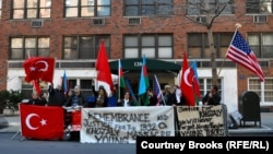 Azerbaijani and Turkish protesters gathered outside the Armenian mission on February 27.