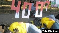 Amnesty International prosvjed ispred ambasade Bjelorusije