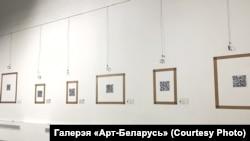 """Пустые рамы в галерее """"Арт-Беларусь"""""""
