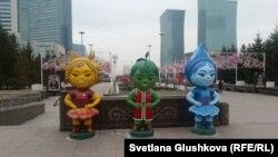 Маскоты (символы) ЭКСПО-2017. Астана, 12 апреля 2017 года.