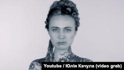 Yuliya Kaçula