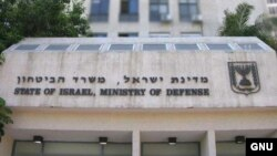 Israel -- Defense Ministry building in Tel Aviv, 5Aug2007