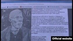 Фејсбук профилот на Унијата на жени на ВМРО-ДПМНЕ со контроверзната автобиографија за Цепенков