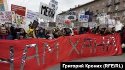 Монстрация в Новосибирске. 1 мая 2019 года.